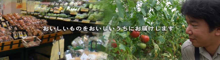 スーパーサンゼン(三善)-静岡県掛川市のスーパーマーケット −魚・肉・野菜、新鮮でこだわった地場産品を豊富に取り揃えています -メイン画像3